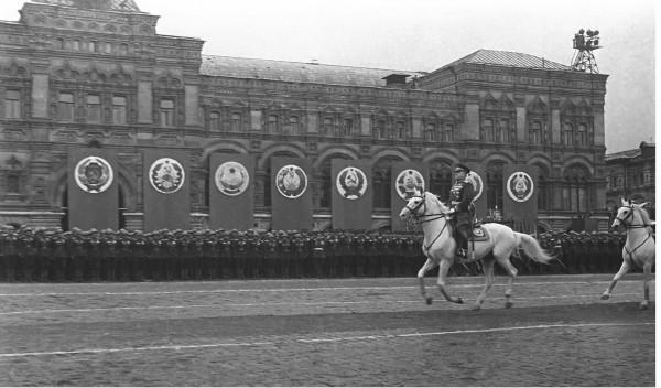 Парад Победы 1945 г.