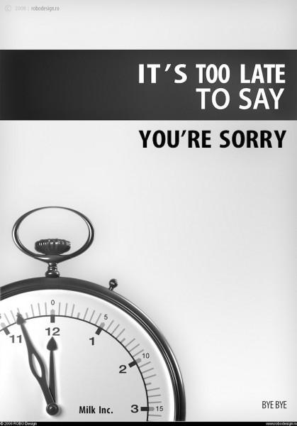 слишком поздно