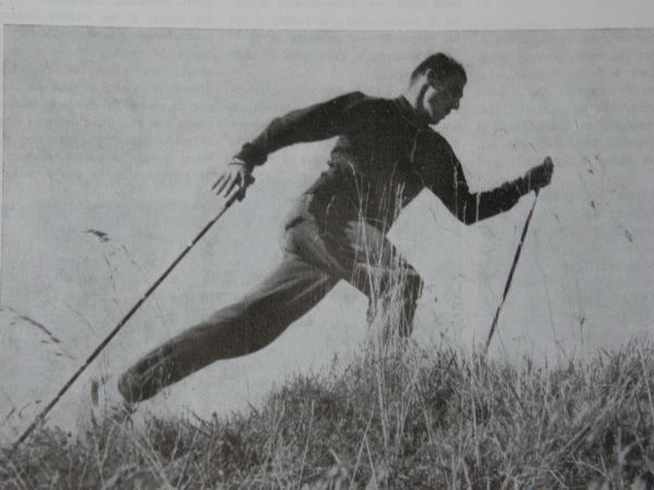 Скандинавская ходьба-2