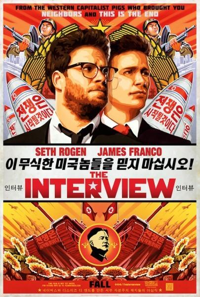 Полный постер фильма Интервью