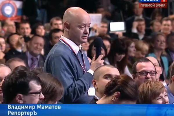 """""""Пьяный"""" журналист Владимир Маматов"""