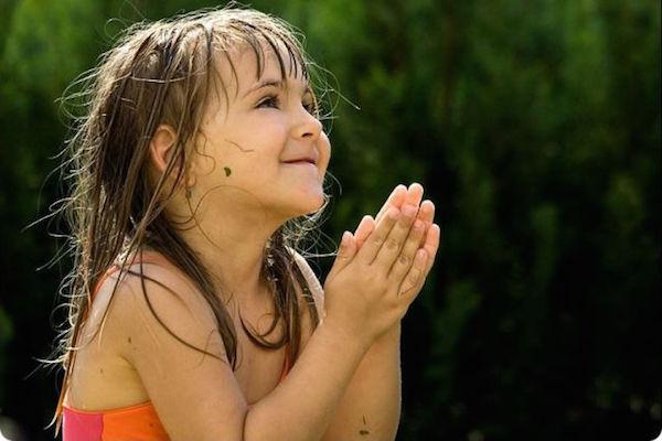 Благодарное сердце