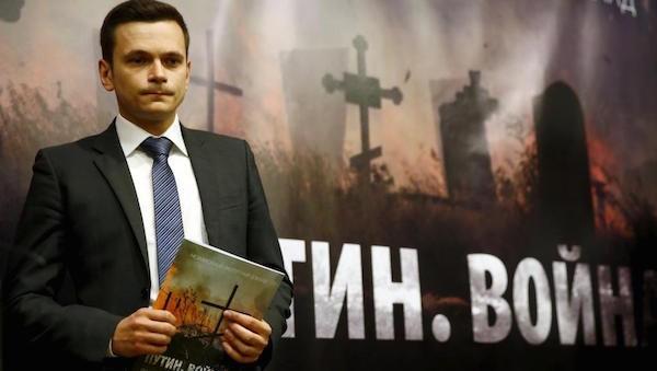 Путин.Война. Илья Яшин - один из соавторов доклада