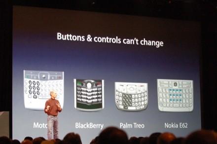 """""""Клавиатуры - ужасная штука, iPhone - гораздо лучше!"""""""