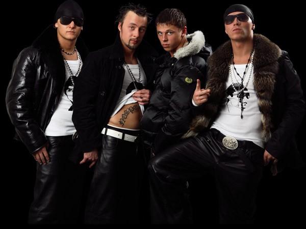 Группа ЮДИ