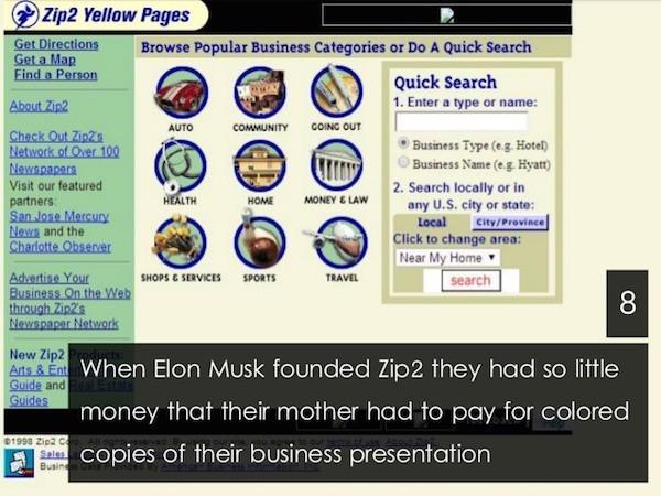 Первый проект Илона Маска - Zip2