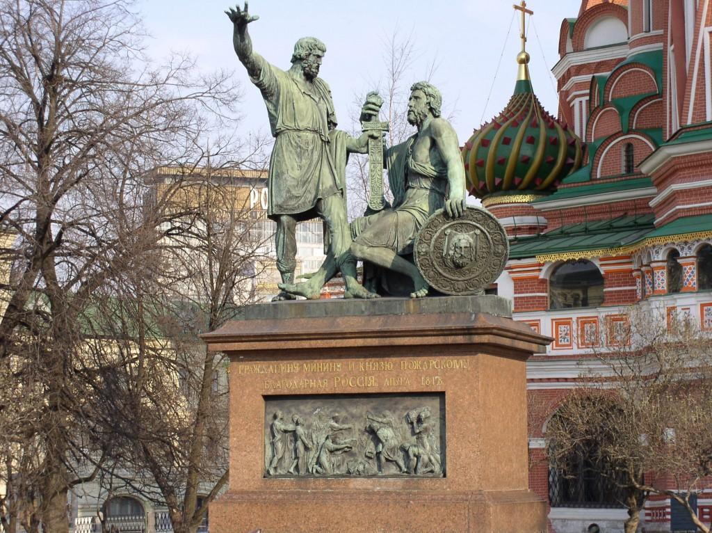 Памятник Минину и Пожарскому в Москве от благодарных потомков