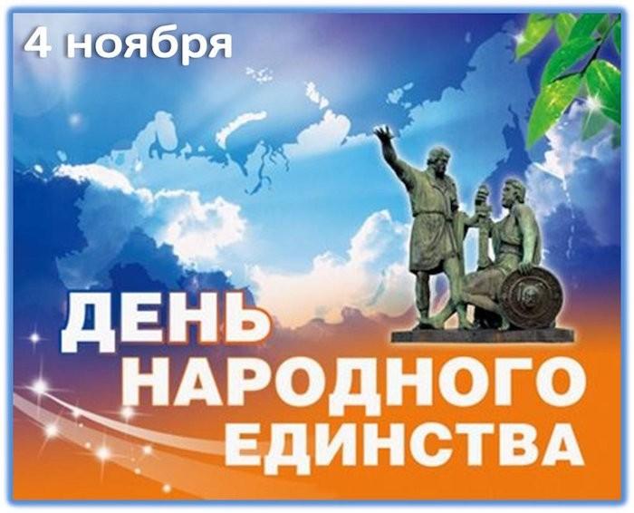 Бранчеевка праздник троица 2016