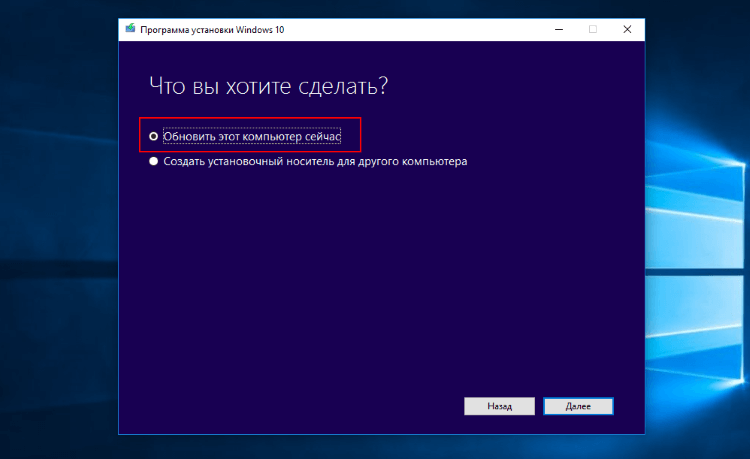 Как установить Windows 10 Anniversary Update