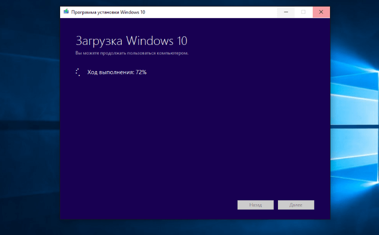 kak-ustanovit-windows-10-anniversary-update-4