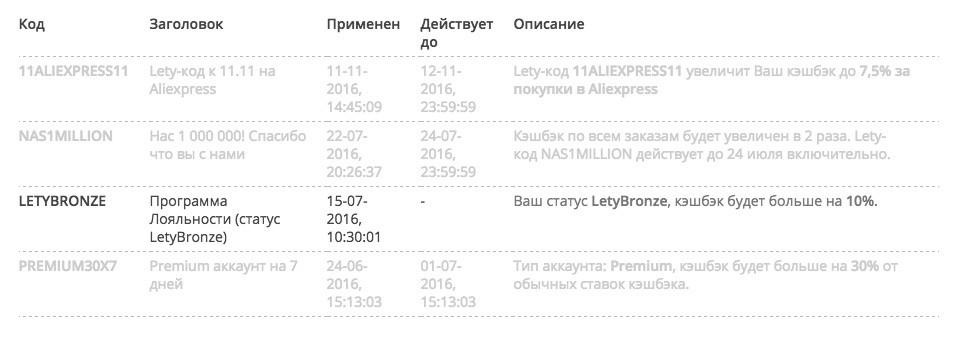 snimok-e-krana-2016-11-22-v-17-52-33