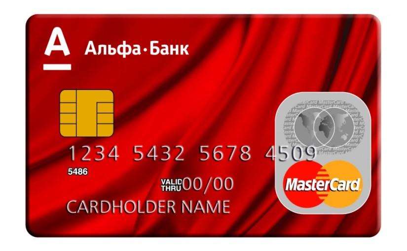 «Её надо выдавать людям, чтобы не влезали в микрокредиты».  Отзыв о кредитке «100 дней без процентов» от Альфа-Банка