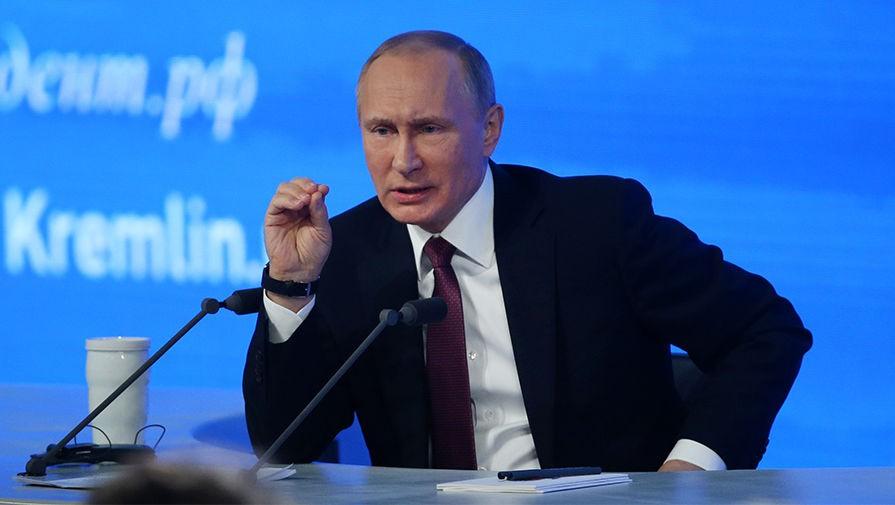 Путин пресс-концеренция 23 декабря 2016 итоги