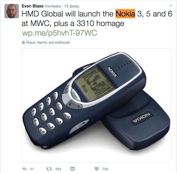 Nokia 3310 в 2017 году
