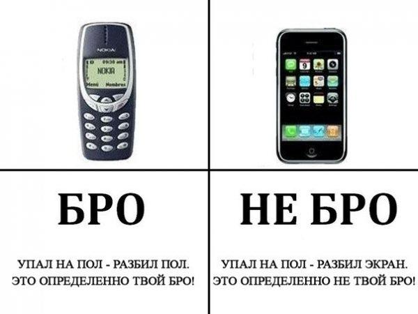 nokia 3310 мем 2