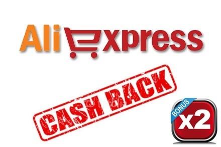 АлиЭкспресс — как получить в 2 раза больше кэшбэка за покупки?