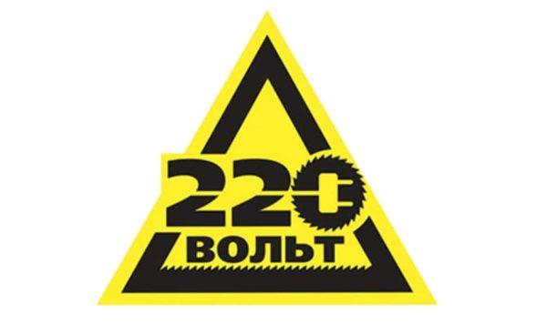 """220 Вольт - официальный магазин-партнер по карте рассрочки """"Совесть"""""""