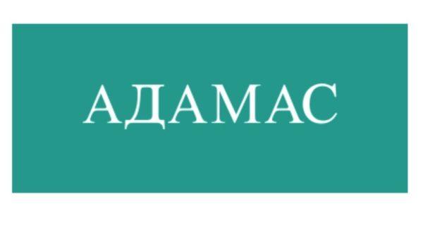 """""""Адамас"""" - официальный магазин-партнер по карте рассрочки """"Совесть"""""""
