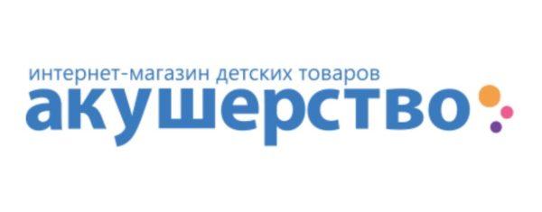 """""""Акушерство"""" - официальный магазин-партнер по карте """"Совесть"""""""