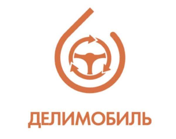 """""""Делимобиль"""" - официальный магазин-партнер по карте рассрочки """"Совесть"""""""
