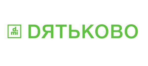 """Дятьково - официальный магазин-партнер по карте рассрочки """"Совесть"""""""
