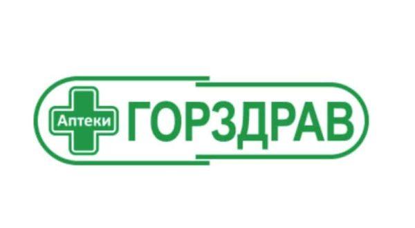 """""""Горздрав"""" - официальный магазин-партнер по карте рассрочки """"Совесть"""""""
