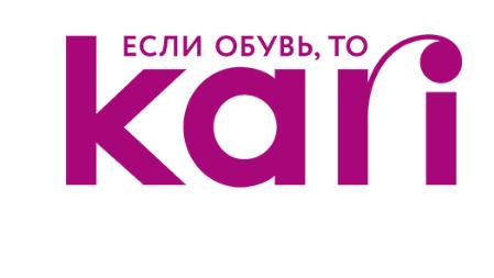 """Kari - официальный магазин-партнер по карте рассрочки """"Совесть"""""""