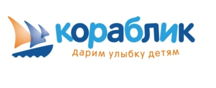"""""""Кораблик"""" - официальный магазин-партнер по карте """"Совесть"""""""