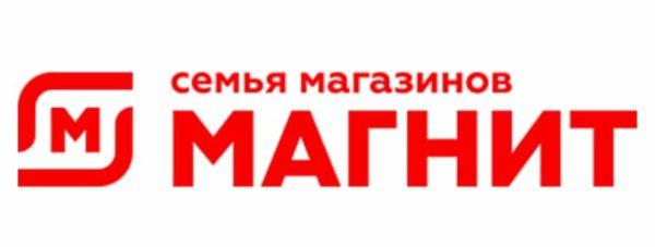 """""""Магнит"""" - официальный магазин-партнер по карте рассрочки """"Совесть"""""""