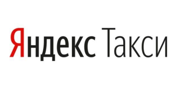 """""""Яндекс.Такси"""" - официальный магазин-партнер по карте рассрочки """"Совесть"""""""