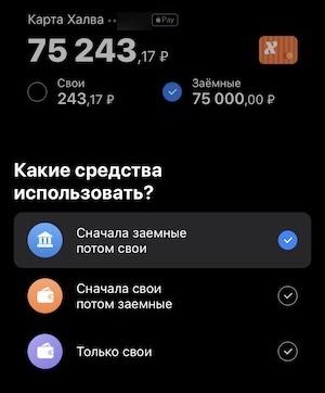 "получаем 500 рублей по карте ""Халва"""