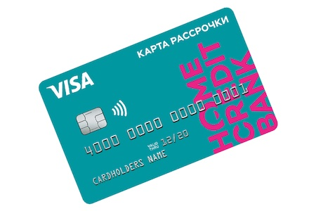 """карта рассрочки """"свобода"""" от банка """"хоум кредит"""""""