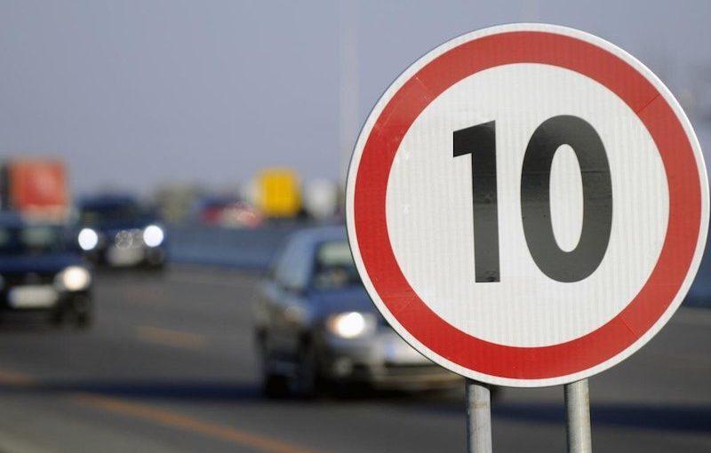 Нештрафуемый порог превышения скорости снизят с 20 до 10 км/ч