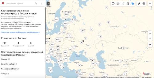 «Яндекс» запустил онлайн-карту «Коронавирус в России и мире»