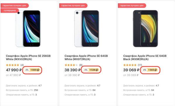 где купить iphone дешевле? На Goods, конечно