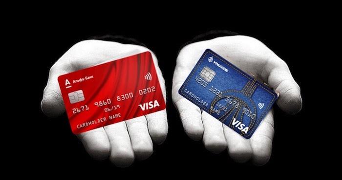 лучшая кредитная карта-2020 - с бесплатным обслуживанием, кэшбэком и рефинансированием
