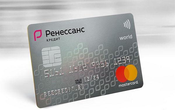"""кредитная карта """"разумная"""" - до 145 дней без процентов"""