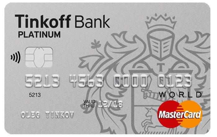 ТОП-4 самых доступных кредитных карт-2021