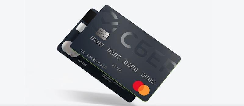 Кредитная «СберКарта» 120 — в чём подвох + условия использования